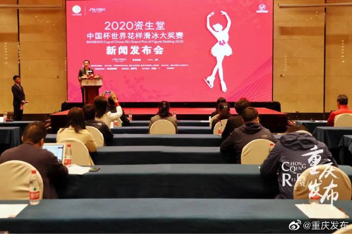 来了!中国杯花样滑冰大奖赛11月6日启幕