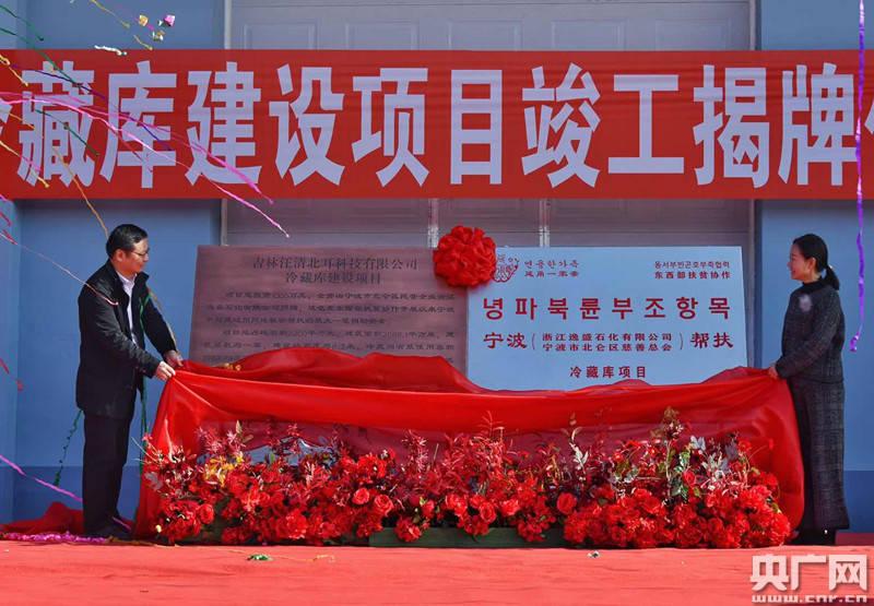 """宁波延边社会救助""""最大的手""""今天竣工"""