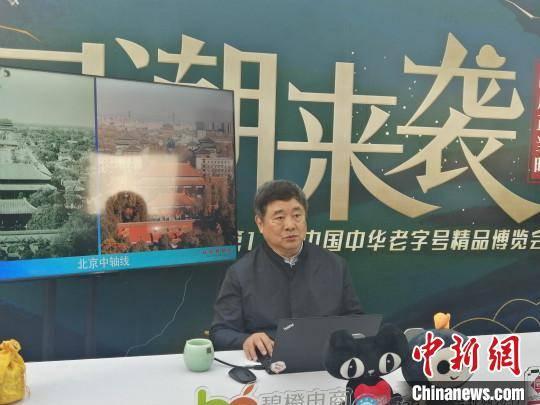 第17届中华老字号博览会开幕 300家老字号打文化牌