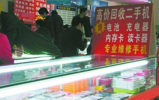 "iPhone12""真香定律"",先沸腾了二手市场 网络快讯 第8张"