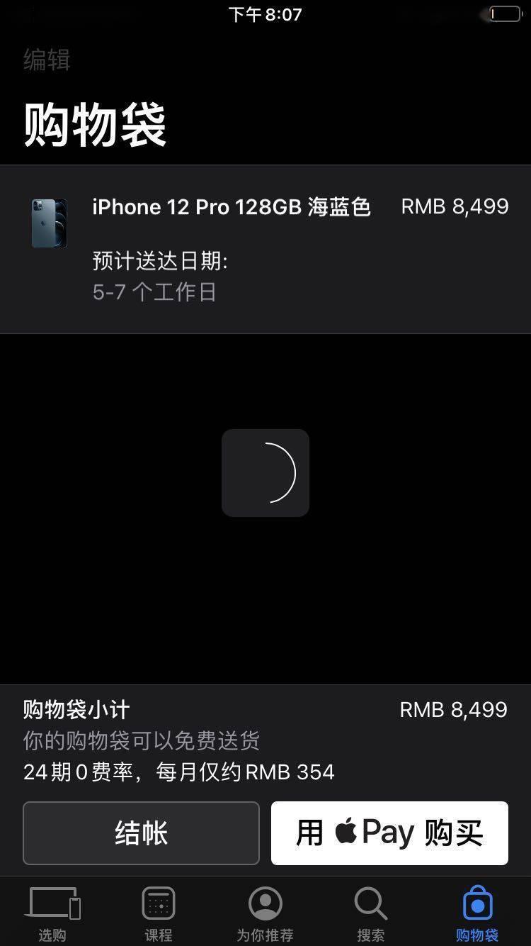 """""""十三香""""成笑话?iPhone 12又没货了!"""