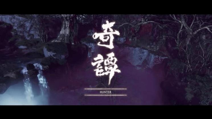 《对马岛之魂》公布「战鬼奇谭」18分钟实机演示