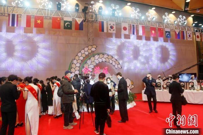 """国际大米节首次举办""""世界百"""
