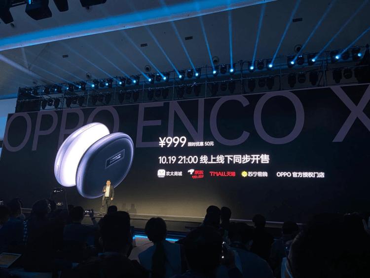OPPO 发布真无线耳机OPPO Enco X,售价999元
