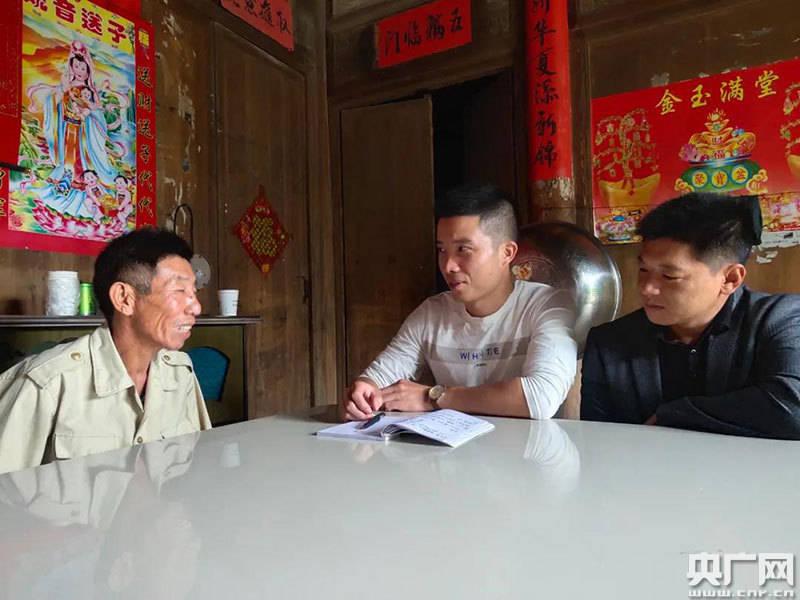 江西贵溪:建档立卡户李良玉的甜蜜生活