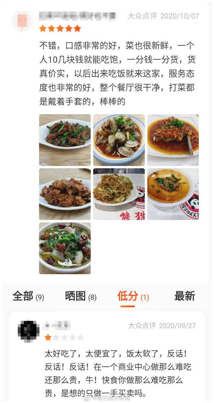 恒达注册左宗棠鸡、陈皮鸡来了!全球最大中式快餐连锁进军中国,有人去尝了尝,怀疑它是山寨的 (图5)