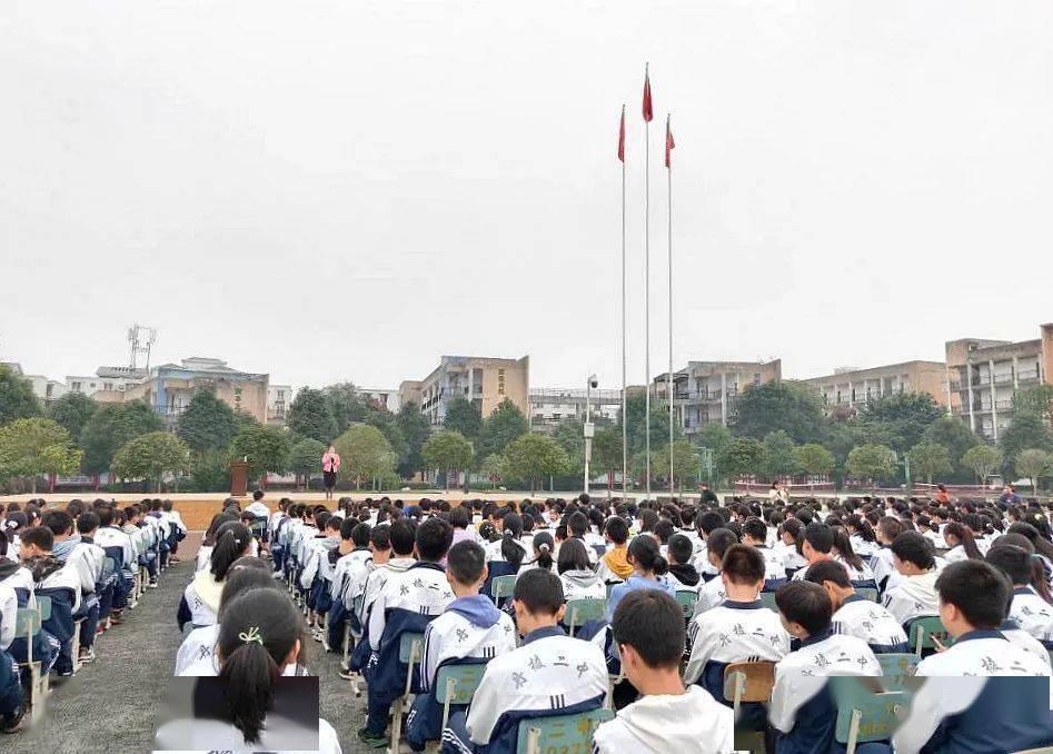 丹棱县教体局举办《中学生压力与情绪管理》讲