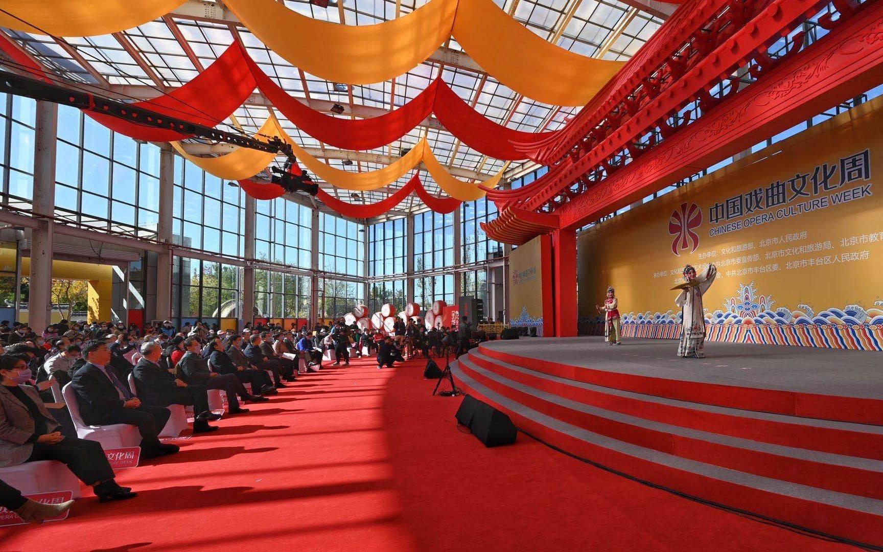 2020中国戏曲文化周鸣锣开戏,6天将演180场好戏