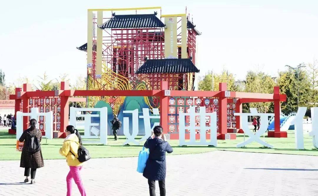 梨园飘香,好戏连台,2020中国戏曲文化周闪亮登场