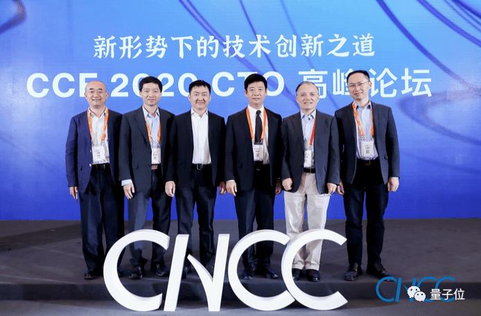 合格的CTO应该是什么样?雷军王海峰王小川等共谈「技术创新」
