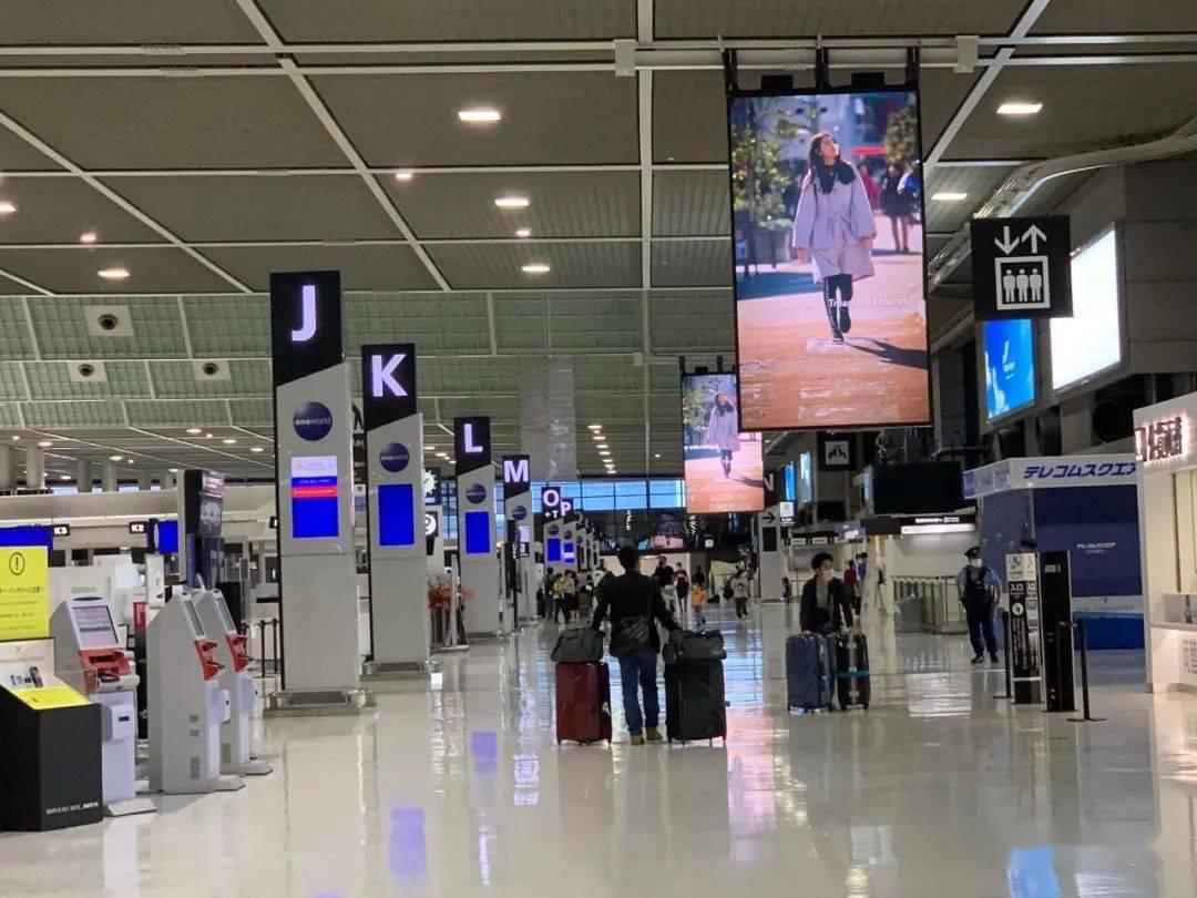回国记① 离开成田国际机场