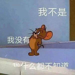 """【吐槽星君】:""""背着男友监视前任朋友圈,结果手滑点到...""""xswl"""