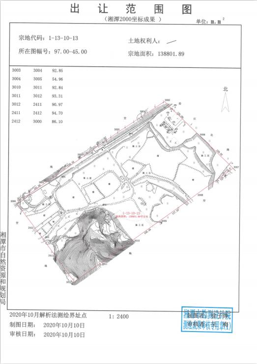 湘潭市国土资源储备中心隆重推出沿江北路以西小区道路一以南地块