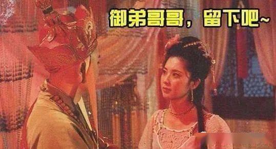 100000000000字作文:唐僧为何不敢迎娶女儿国国王 网络快讯 第3张