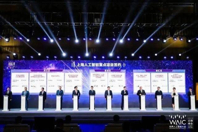 上海再加码芯片产业发展:芯片设计产业互联网
