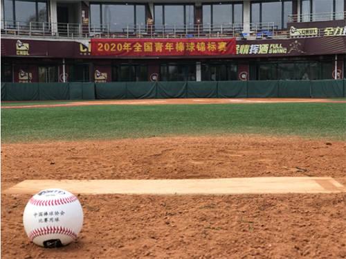 2020全国青年棒球锦标赛第五轮 四川陕西小组第一