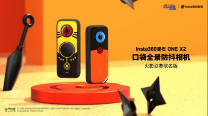Insta360 ONE X2口袋全景防抖相机发布,售价2798元起