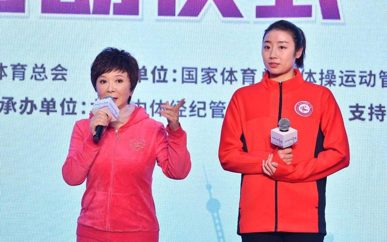 蔡明担任中华广场舞推广大使,自曝39年前迷上女排