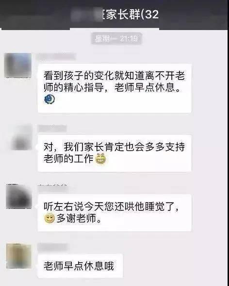 上海浦东国际机场组织所有相关人员进行核酸检测