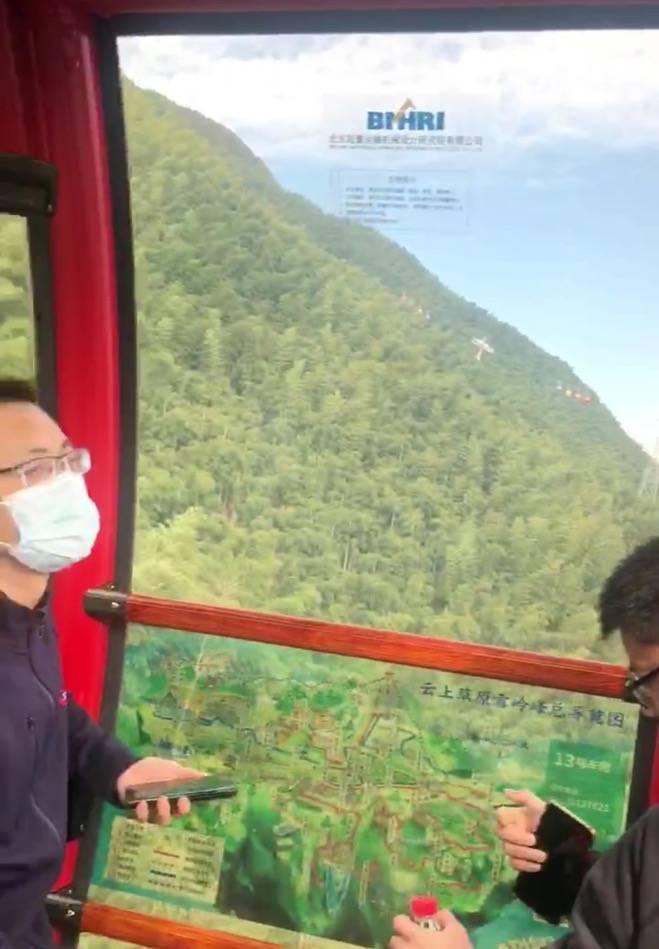 恒达官网上海公司浙江团建遇缆车悬空2小时!旅行社员工维权过激被拘