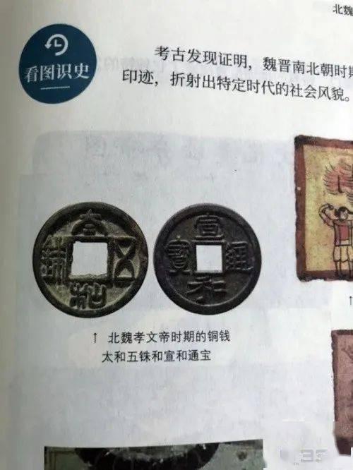 《【天游注册地址】有个上海初中生发现教科书一处错误,换了你能找到吗?》