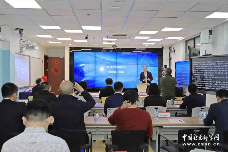 """上海市城市运行管理中心与复旦大学签约揭牌仪式暨""""一网统管与协同治理""""学术研讨会在复旦大学召开"""