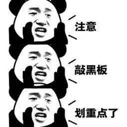 【济南消防粉丝嘉年华运动来啦】消防宣传月让我们相约荣盛时代广场|亚博APP安全有保障(图1)
