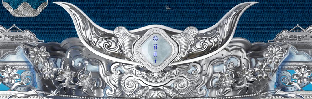 """惊艳!""""国货之光""""花西子凭借新品再次美出圈,网友:真给国货长脸了!"""