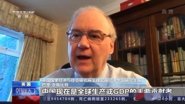 中国gdp将_中国经济复苏积极促进全球GDP稳定增长