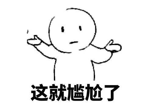 """【尴尬】工作开展不到位,银川三家单位被颁发""""蜗牛奖""""!"""