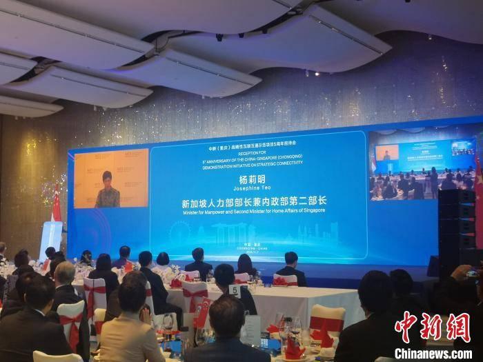新加坡人力部部长阐释中新互联互通项目未来重要任务