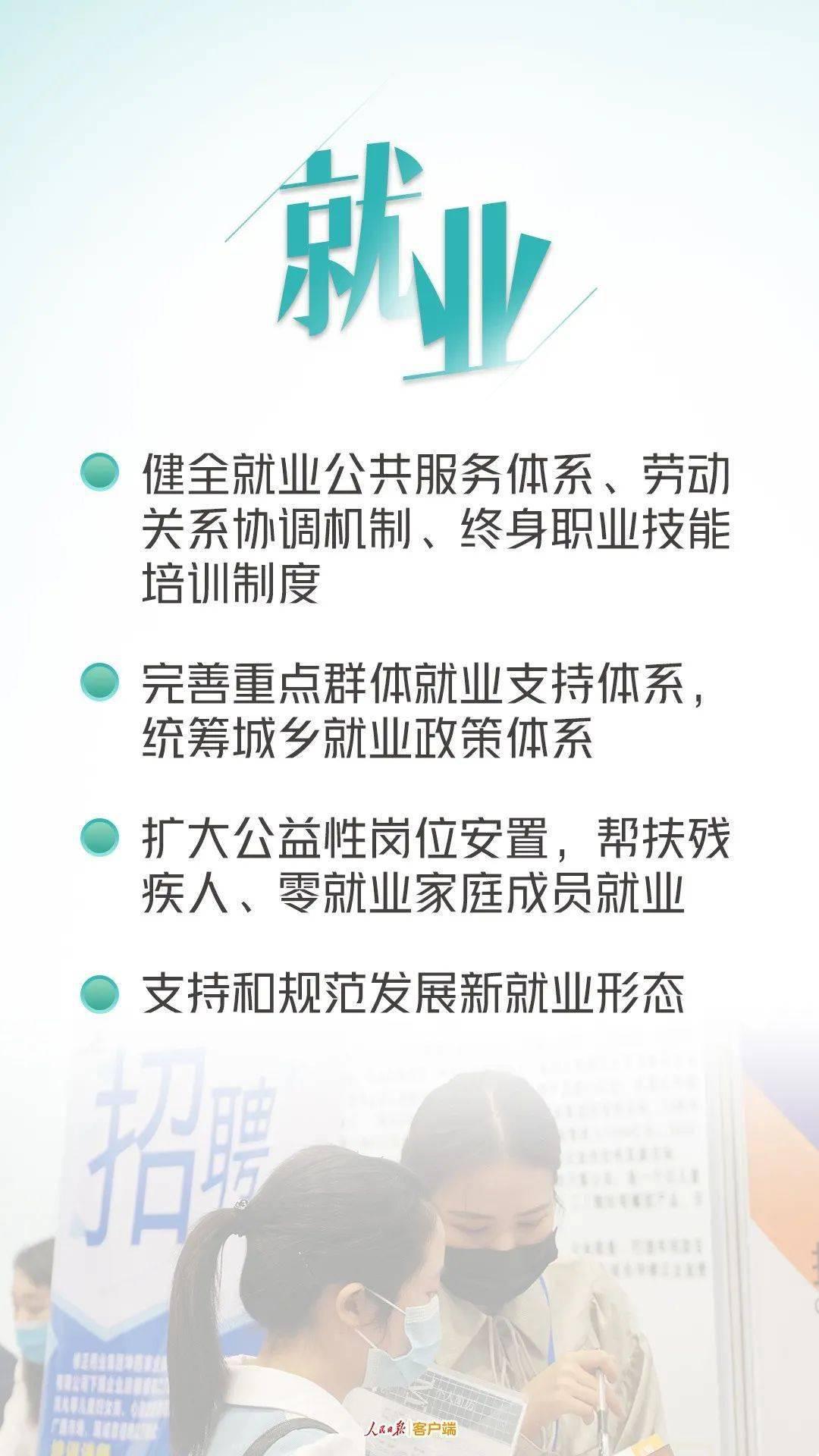 社区胡乱发放人口普查经费_人口普查
