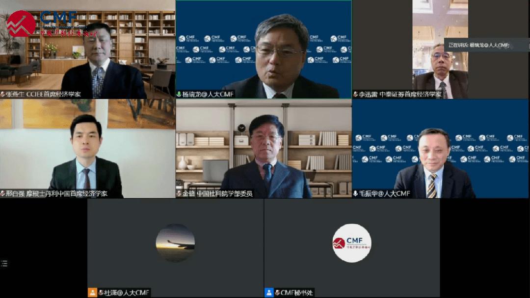 聚焦丨构建节约型经济生长模式意义重大 CMF中国宏观经济专题陈诉公布'鸭脖娱乐app'(图1)