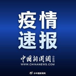 安徽确诊1例系上海病例密接 上海新增1例是偶发病例是什么意思? 新增上海本土病例