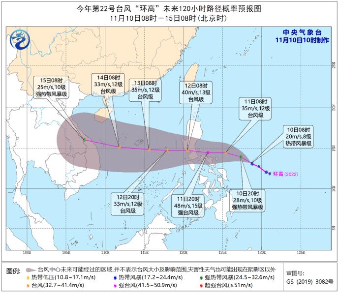 """台风海浪接连""""上岗"""",南海、北部湾将出现""""环高""""且强度逐渐加强"""