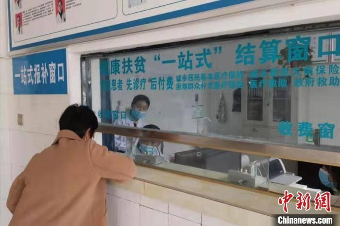 """""""小病不出村、大病不出县"""" 河南郸城县稳步推进健康扶贫"""