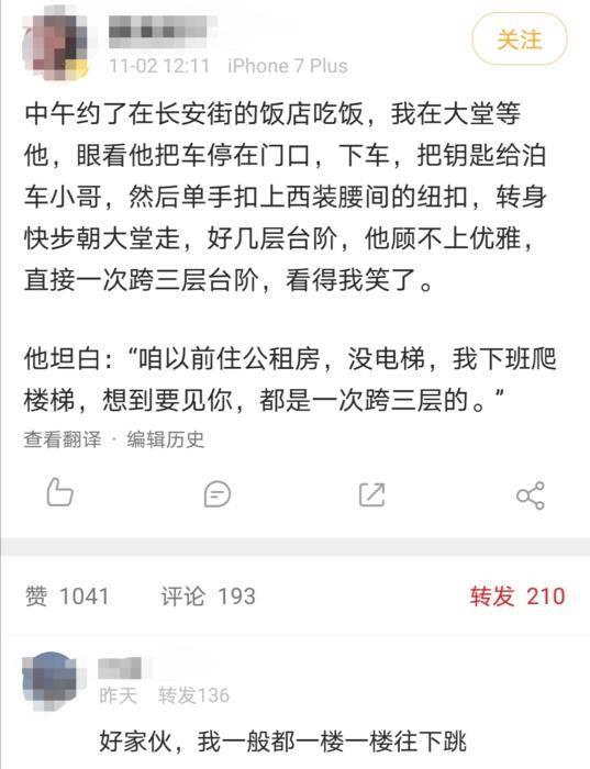 李乐成会见新疆精河县代表团强调 加强沟通交