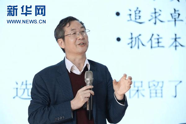 中国科学院院士袁亚湘:数学与我们的生活息息相关