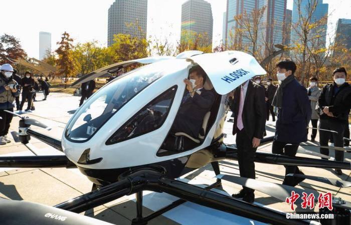 韩国试飞载人空中出租车 飞行器由中国企业制造