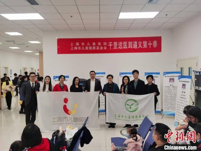 """上海""""千里送医到遵义""""活动走过10年 500余名患儿获益123人免费手术"""