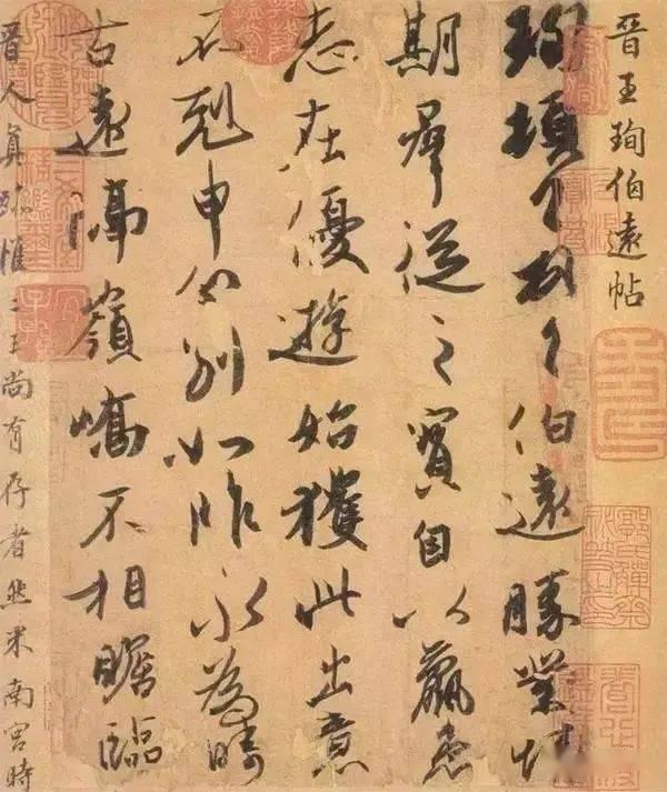 台湾王姓家族人口第一_王姓家族捐款名单图片