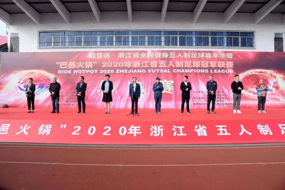 宁波五支球队全部晋级16强-2021欧洲杯竞猜APP下载(图1)