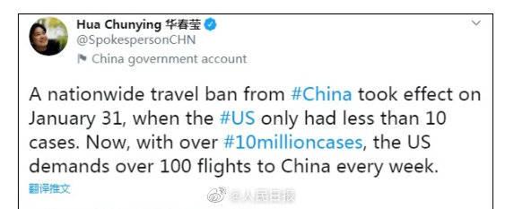 华春莹讽刺美要求每周赴华100多航班