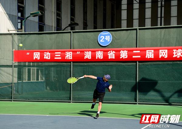 """搭建平台促进群众网球发展 """"网动三湘""""湖南省第二届网球赛开赛"""