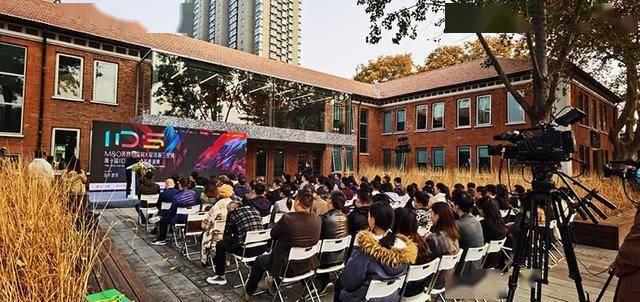 聚焦郑州二砂工业遗址再生,论坛连线国际设计大咖