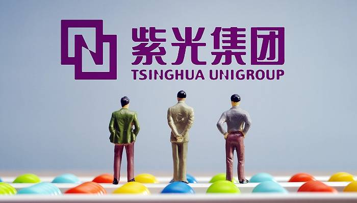 紫光集团质押紫光国微16.14%股权寻求百亿银行授信,13亿私募债面临兑付