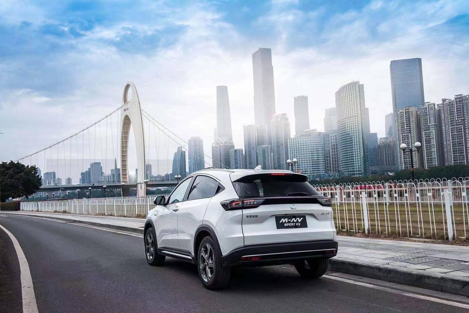 NV官图发布 将于广州车展上市