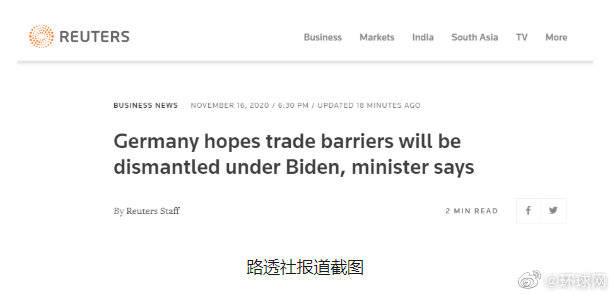 拜登称愿为阻止新冠关停美国经济总量(2)