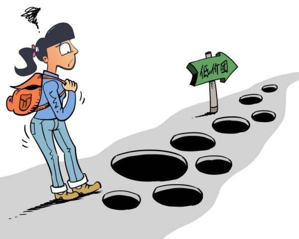 涉嫌组织低价团,贵阳一旅行社停业整顿3个月!