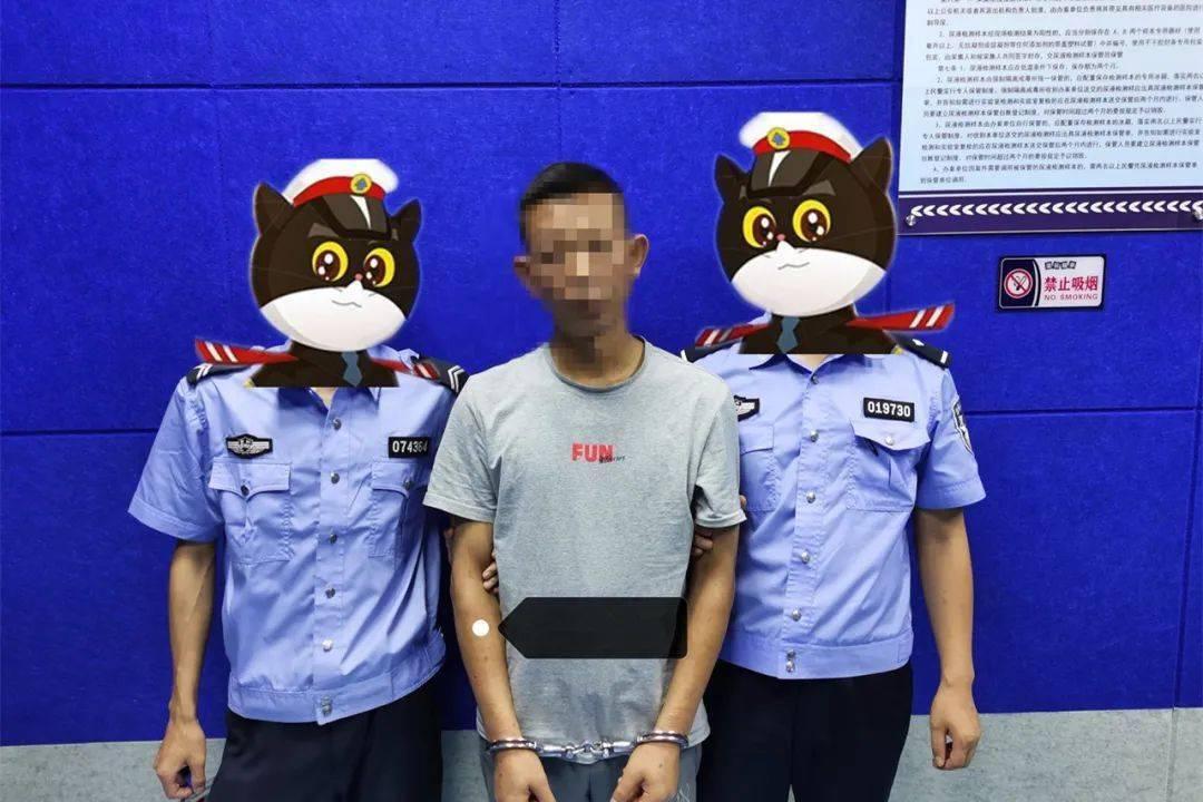 天柱人口_天柱3名涉毒人员被强制隔离戒毒